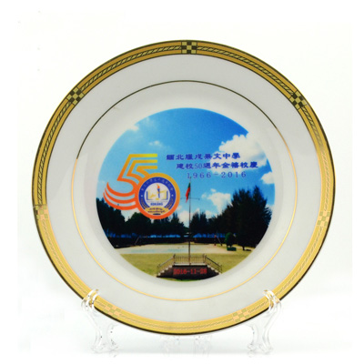 Golden Rim Sublimation Plate Chinaware 10 inches
